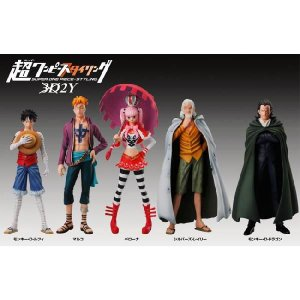 超ワンピーススタイリング 3D2Y【バンダイ】10個入り1BOX|mizota