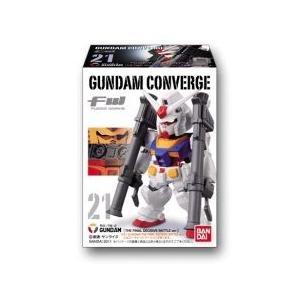 FW GUNDAM CONVERGE (ガンダムコンバージ) 4【バンダイ】10個入り1BOX|mizota
