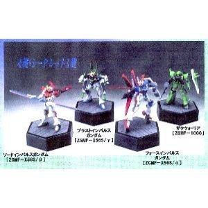 機動戦士ガンダムSEED DESTINY シャープナーコレクションEX|mizota