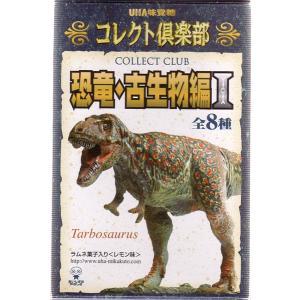 稀少品 コレクト倶楽部 恐竜・古生物編I 6個入り1BOX未開封|mizota