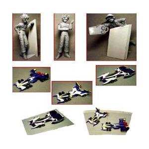 新世紀 GPXサイバーフォーミュラコレクションフィギュア|mizota