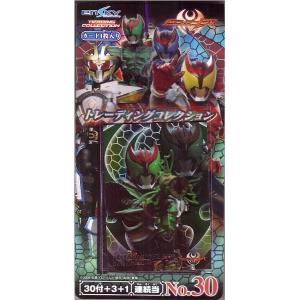 仮面ライダーキバ トレーディングカードコレクション【エンスカイ】(30付1束)稀少品