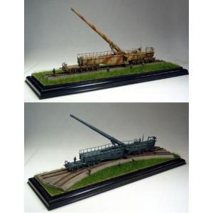 ジャイアントアーマー第2弾「ドイツ列車砲レオポルド」(20025)戦車【童友社】2色セット|mizota