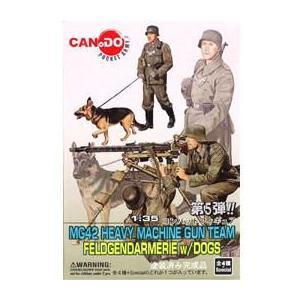 コンバットフィギュア 第5弾「ドイツ歩兵 機関銃チーム」【童友社】15個入り1BOX お取り寄せ注文品|mizota