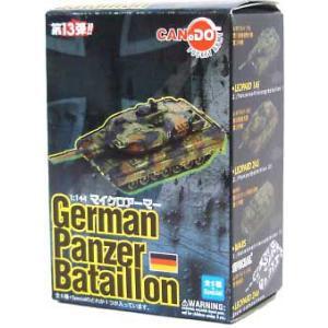 マイクロアーマー 第13弾「GERMAN PANZER BATAILLON」ドイツ戦車 レオパルト【童友社】15個入り1BOX お取り寄せ注文品|mizota