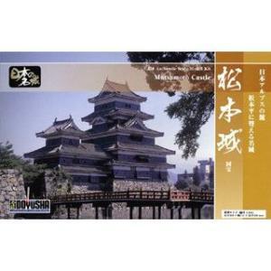 S24松本城 日本の名城プラモデル【童友社】お取り寄せ注文品|mizota