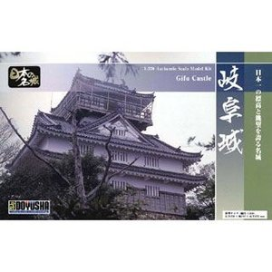 S27岐阜城 日本の名城プラモデル【童友社】お取り寄せ注文品|mizota
