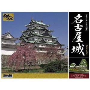 DX3名古屋城 日本の名城プラモデル【童友社】お取り寄せ注文品|mizota