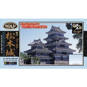 JG9松本城 日本の名城プラモデル【童友社】お取り寄せ注文品