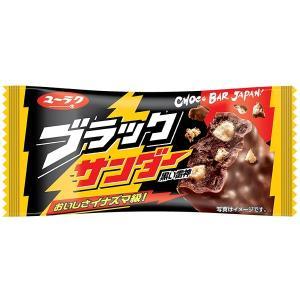 おいしさイナズマ級!ブラックサンダー【有楽製菓...の関連商品2