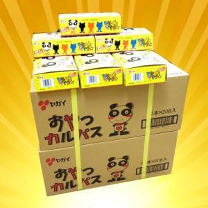 ヤガイ おやつカルパス(合成着色料不使用)50個入りX40BOX 大量2000個卸特価