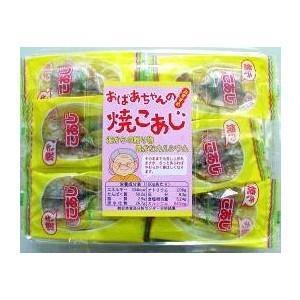 希望小売価格:20円×32枚入り:5パック  『こあじ』のひらきが1尾ずつ個包装された駄菓子珍味おつ...