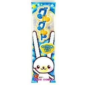トーホー製菓 5本入×20袋 グルグルト ヨーグルト味くるくるボーゼリー 100本|mizota