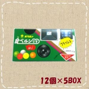 オリオン 食べルンです Hi 12個×5BOX(60個) 写...