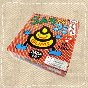 うんちくんグミ 金券当りクジ付き【ジャック製菓】100付き1BOX