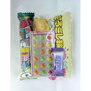 お菓子 詰め合わせ 最低価格の菓子詰合わせセット みぞたオリジナル低価格菓子セット4...