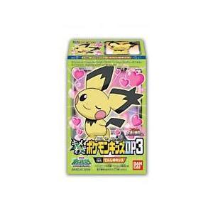キメわざポケモンキッズDP3【バンダイ】20個入り1BOX|mizota