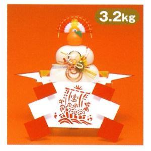 【卸価格】越後製菓 お鏡餅 3.2kg 三方・橙お飾り付【特価】上下一体型お供え餅(051545) 12月6日前後より発送予定【代引き不可】