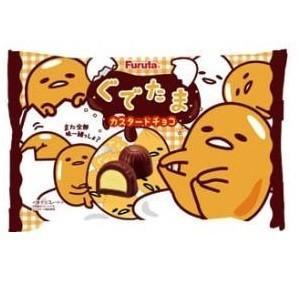 ぐでたまチョコ カスタードチョコ ファミリーパック 18個入り【フルタ製菓】