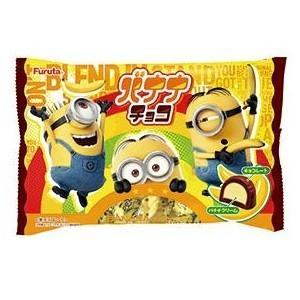 バナナチョコ(怪盗グル―シリーズ) ファミリーパック フルタ製菓 18個入り|mizota