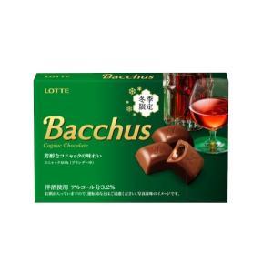 Bacchus バッカスチョコ ロッテ 10個入×5BOX(大量50個) 超大人買い【条件付き・送料無料】|mizota