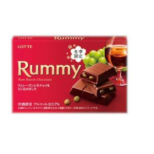 Rummy ラミーチョコ【ロッテ】10個入り3BOXセット (30個)大人買い! 洋酒チョコ 期間限定品|mizota