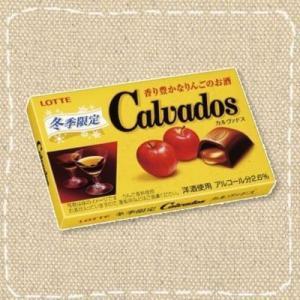 ロッテ Calvados カルヴァドス チョコ 10個入り1BOX【在庫限り】洋酒チョコ期間限定|mizota