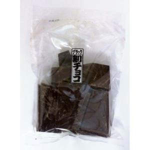 割チョコ ブラック 2kg(500g×4袋)【寺沢製菓】|mizota