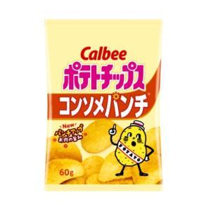 ポテトチップス コンソメパンチ 60g【カルビー】12袋入り×4BOX 大量販売 mizota