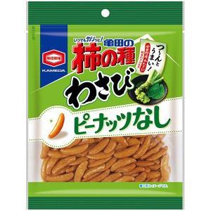 亀田の柿の種 わさび 100% 115g【亀田製菓】12袋
