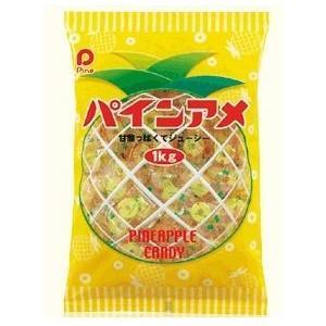 希望小売価格:オープン価格(およそ1300円)  パイン製菓のロングラン商品、パイナップルキャンディ...