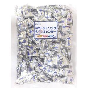 スポーツドリンクキャンディ 1kg入り【マルエ製菓】熱中症対策に、スポーツの後に。約235粒前後入り
