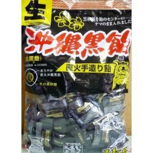 1キロ入り飴 沖縄黒糖 直火手造り飴【松屋製菓】 約140個前後入