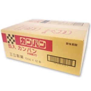 缶入り カンパン100g 12入1BOX 「ギフト仕様」【三立製菓】(発送まで5日前後)ギフトにも利用者増加!好評!お中元・お歳暮にも|mizota