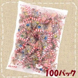 2月3日節分用 福豆 5gミニパック テトラパック×100パック入り1BOX 経済的タイプ しかも投げやすい!限定品
