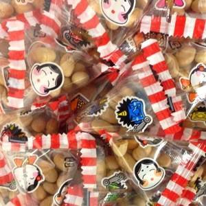 2月3日節分用 福豆 5gミニパック テトラパック×20個装 経済的タイプ しかも投げやすい!|mizota