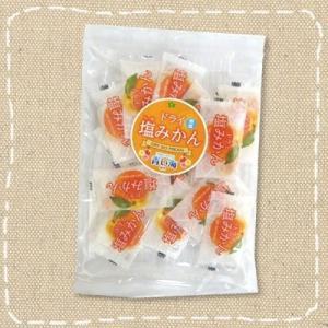 ドライフルーツ ドライ塩みかん ピロ個装 52g 熱中症対策・ビタミン補給にも|mizota