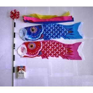 5月5日子供の日・端午の節句 ミニこいのぼり(61cm) 30個まとめ売り|mizota