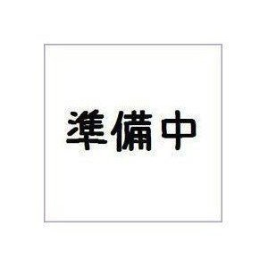 ワンピースコレクション FILM Z 新世界の冒険 バンダイ 12個入り1BOX|mizota