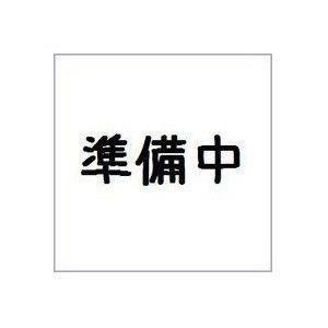 バンダイ ポケモンキッズXY メガシンカ続々登場編 20個入り1BOX|mizota