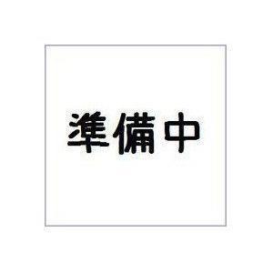 (仮)ポケモンキッズXY 登場!ゲンシカイオーガ編(20個入り1BOX)|mizota
