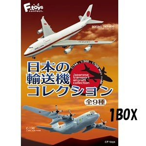 3  エフトイズ 1/300 日本の輸送機コレクション C-130 航空自衛隊 単品