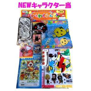 お祭り・イベント用 キャラクター当てくじ 80付 mizota