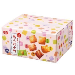 おもちだま ボックス 124g あられ五選 詰合せ 亀田製菓(アジカル)ギフト箱・販促用・イベント・催事 (代引き不可) mizota