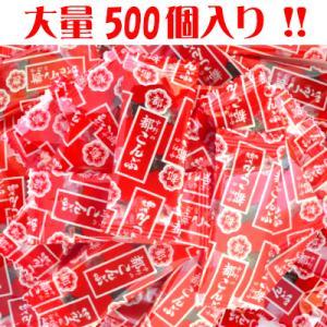 熱中症対策 都こんぶ ピロー個包装 大量100個×5袋 特価品 食物繊維・カルシウムたっぷり!北海道産昆布使用 中野物産 mizota