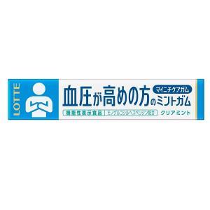 ロッテ マイニチケアガム 血圧が高めの方のミントガム 20個 限定特売|mizota