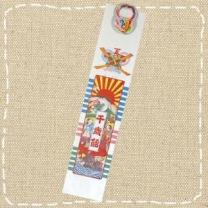 七五三 千歳飴の袋 Aタイプ (500枚セット)約525mm×110mm No.1003|mizota