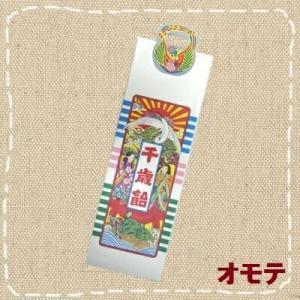 七五三 千歳飴の袋 3歳児用 千歳飴タイプ(500枚セット) 1号 No.1002 【卸価格】 約365mm×100mm|mizota