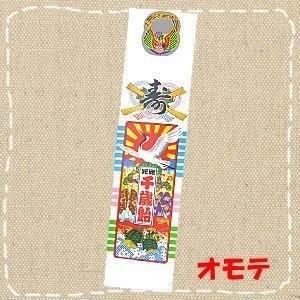 七五三 千歳飴の袋 6号千歳 千歳飴タイプ(500枚セット)No.2005【卸価格】約510mm×120mm|mizota