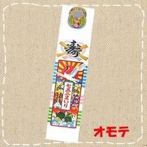 七五三 千歳飴の袋 6号まいり 七五三まいりタイプ(500枚セット)No.2006【卸価格】約510mm×120mm|mizota